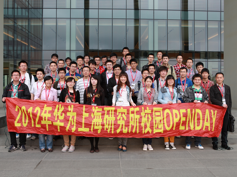)——上海交通大学